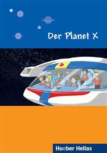 Εικόνα της Der Planet X