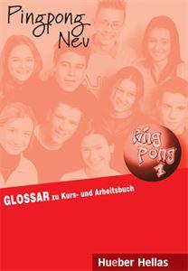 Εικόνα της Pingpong Neu 1 - Glossar (Γλωσσάριο)