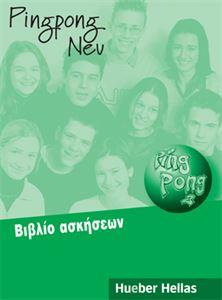 Εικόνα της Pingpong Neu 2 - Βιβλίο ασκήσεων