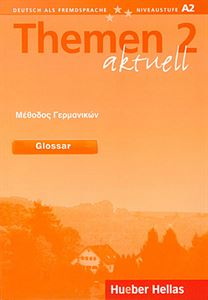 Εικόνα της Themen aktuell 2 - Glossar (Γλωσσάριο)