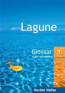 Εικόνα της Lagune 1 - Glossar (Γλωσσάριο)