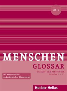 Εικόνα της Menschen A1.1 - Glossar zu Kurs- und Ar