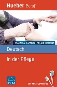 Εικόνα της Deutsch in der Pflege (Γερμανικά για το