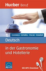 Εικόνα της Deutsch in der Gastronomie und Hoteller