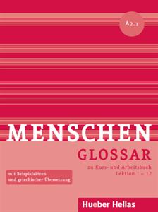Εικόνα της Menschen A2.1 - Glossar zu Kurs- und Ar