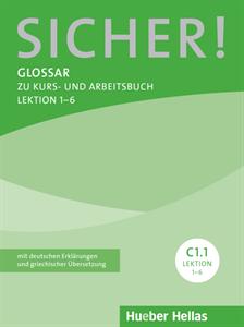 Εικόνα της Sicher! C1/1, Lektion 1-6. Glossar (Γλω