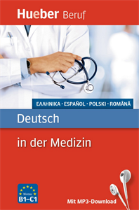 Εικόνα της Deutsch in der Medizin (Γερμανικά για γ