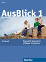 Εικόνα για την κατηγορία AusBlick 1
