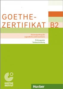 Εικόνα της Goethe-Zertifikat B2 (Deutschprüfung fü
