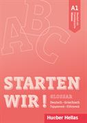 Εικόνα της Starten wir! A1 – Glossar (Γλωσσάριο)