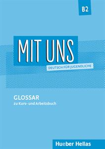 Εικόνα της MIT UNS B2 – Glossar (Γλωσσάριο)