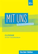 Εικόνα της MIT UNS B1+ – Glossar (Γλωσσάριο)