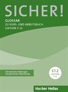 Εικόνα της Sicher! C1/2, Lektion 7-12. Glossar (Γλ