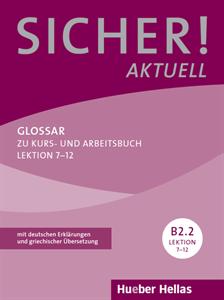 Εικόνα της Sicher! aktuell B2/2, Lektion 7-12. Glo
