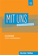 Εικόνα της MIT UNS C1 – Glossar (Γλωσσάριο)
